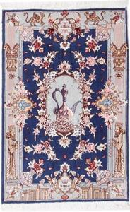 small fine tabriz carpet with silk