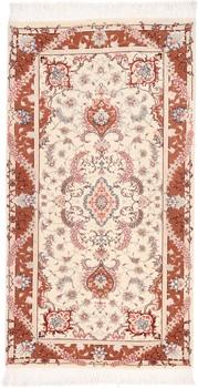 4x2 twin tabriz persian rug with silk