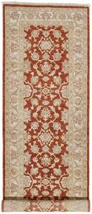 ziegler carpet 8by2foot rug runner
