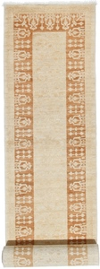 ziegler carpet 14by2foot rug runner