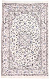 10x6 beige silk nain persian rug