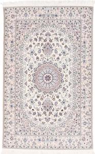 7x4 beige silk nain persian rug