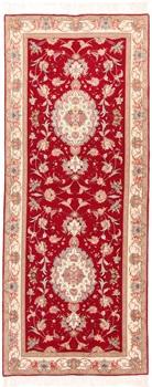 7x2 handmade tabriz rug runner