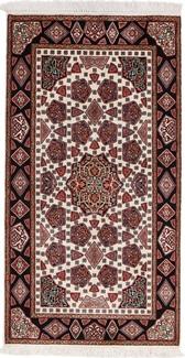 Kashmir Persian Rug