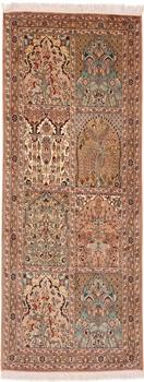 2 meter handmade kashmir carpet