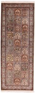 dark color silk rug