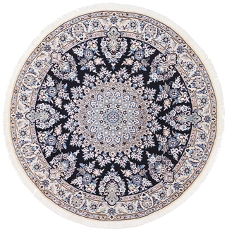 5ft 150cm round nain persian rug
