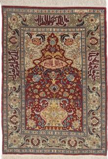 3ft silk metal hereke turkish carpet