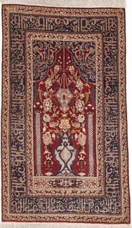 3ft silk metal hereke turkish rug