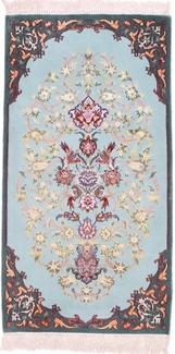 4x2 silk isfahan rug