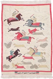 signed seyrafian rare persian rug