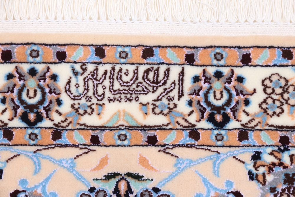 Habibian signature in nain persian rugs carpets