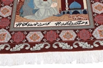 5x3 pictorial hafez poetry tabriz persian rug