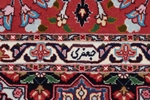 8x6 gonbad tabriz rug with signature