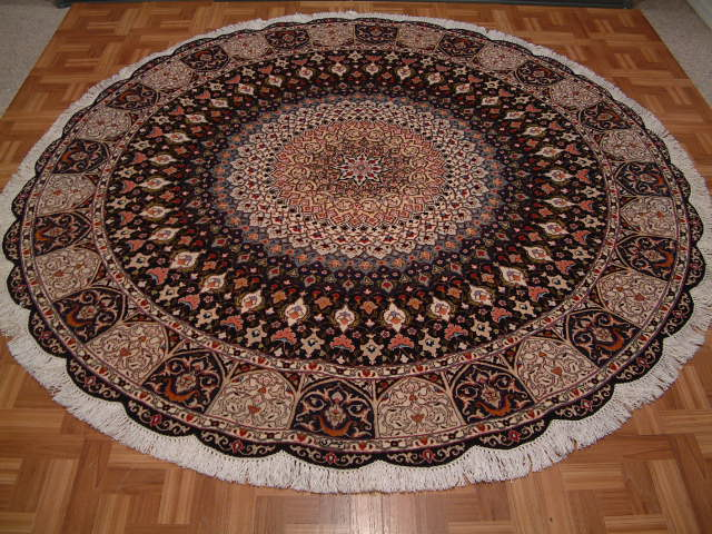 Isfahan Persian rug #1271, click on the picture or description for more details about the Persian carpets.