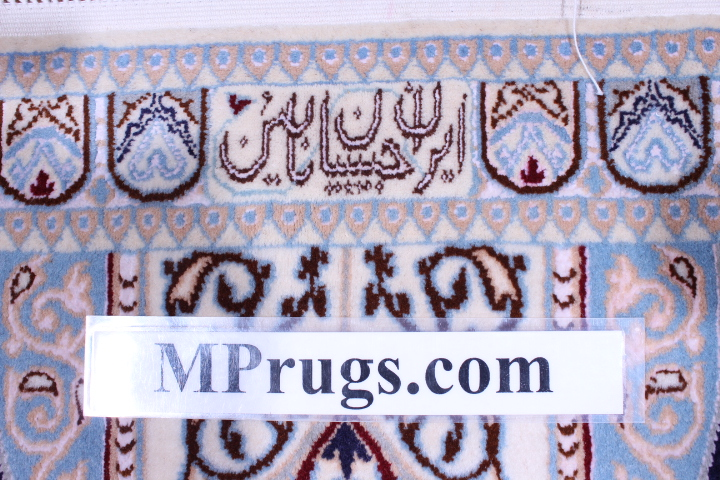 11x8 Nain Persian rug with a Gonbad design and ~500 KPSI