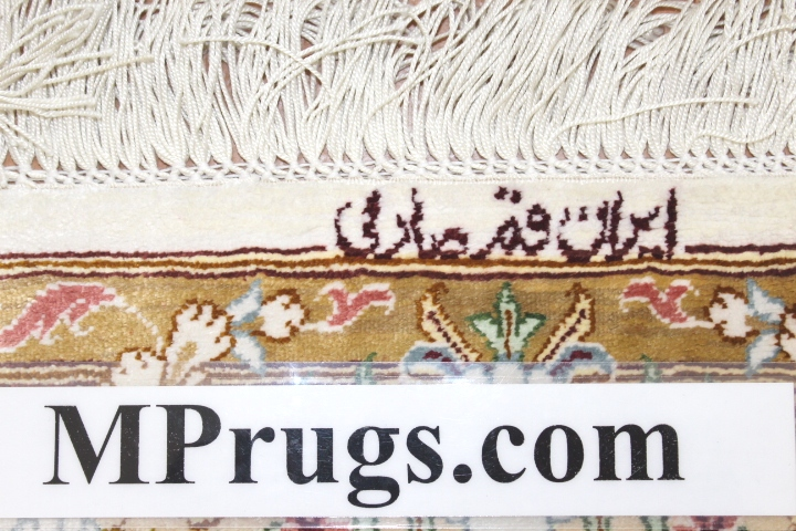 3x5 pictorial tree-of-life qum Persian rug with signature