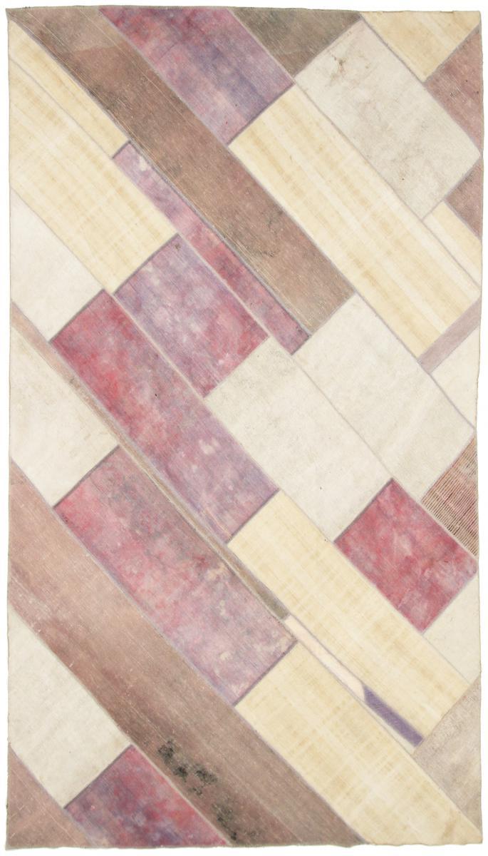 12x7 Patchwork Vintage Persian Rug, 370x210 patchwork persian vintage distressed persian carpet