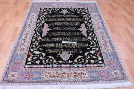 Silk Tabriz Persian rug, 400 KPSI light Tabriz carpet.