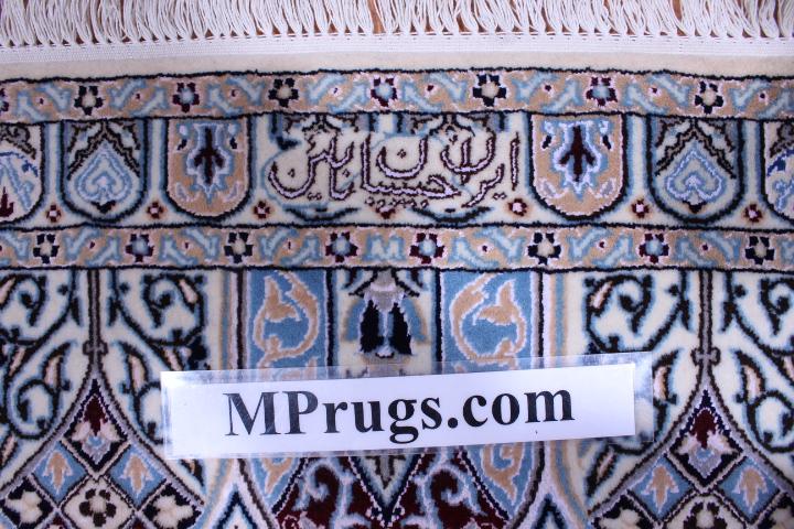 10x7 silk fine Nain Round Persian rug 6Lah ~500KPSI
