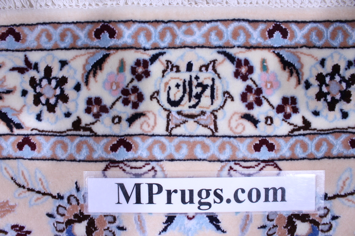16x11 Nain 6la persian rug with 500 kpsi