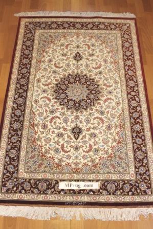 3x5 silk light colored qum Persian rug with signature
