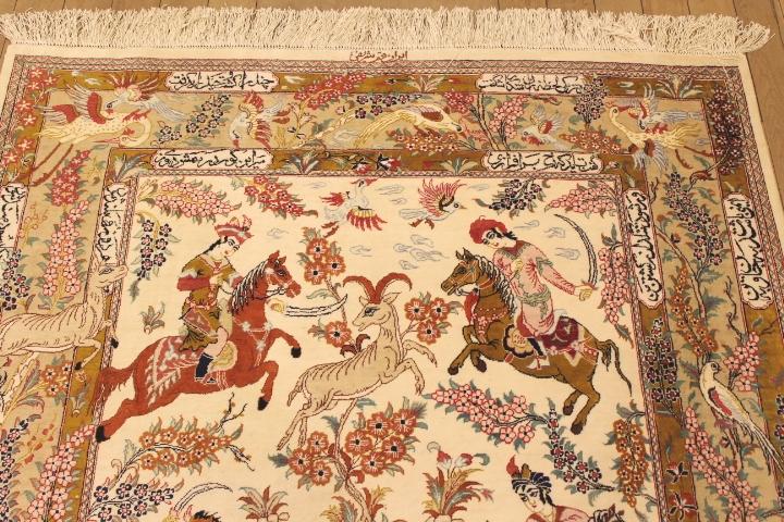Pictorial Hunting Design Qom silk Persian rugs. Pure Silk Qum Persian carpet with hunting design.