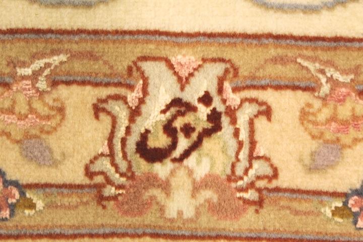 13x6 50 Raj Faraji Tabriz Persian rug. Signed faraji Tabriz Persian carpet.